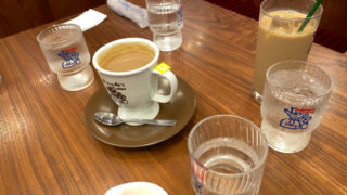 HSPの交流会・お茶会