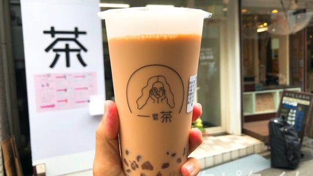 一茶(one TEA)明大前店
