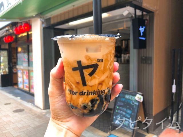 三茶ヤの黒糖タピオカドリンク