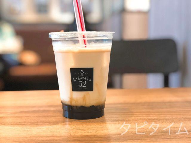 成城石井 トリエ京王調布店のタピオカ