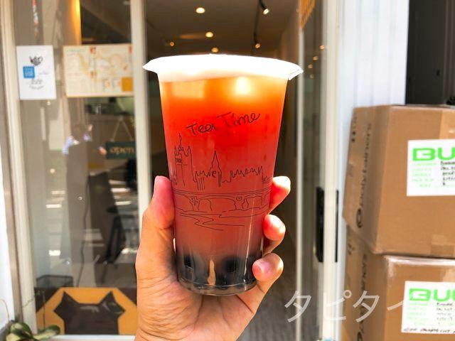 ティータイム(Tea time)下北沢店