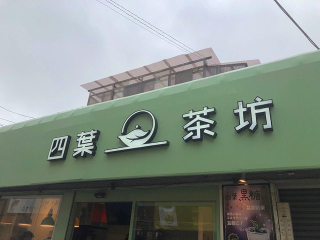 映画 大泉 学園