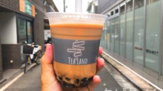 TEA LAND(ティーランド)三軒茶屋店