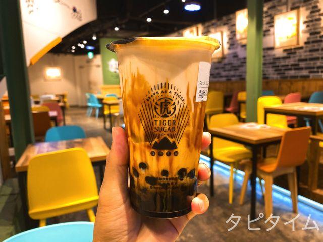 タイガーシュガーの黒糖ボバミルク(生クリーム入り)