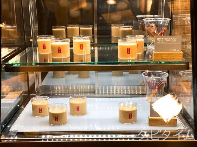 ゴンチャ(Gong cha)イクスピアリ店の限定プリン