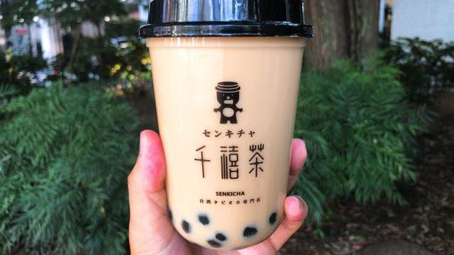 千禧茶(せんきちゃ)