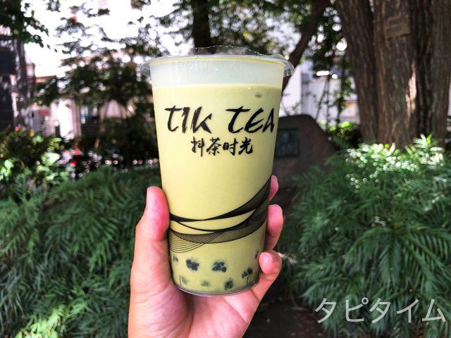 Tik tea(ティックティー)池袋西口店