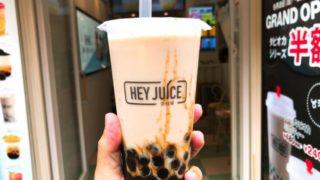 HEYJUICE(ヘイジュース)新宿店