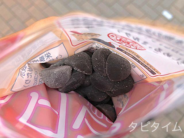 タピオカグミキャンデー2