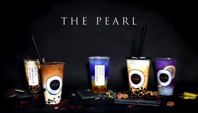 the pearl ローランド八王子