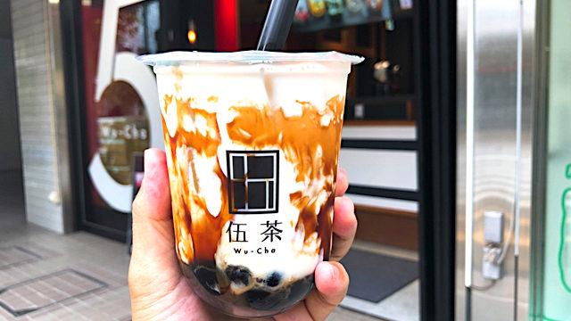伍茶(ウーチャ)御茶ノ水店