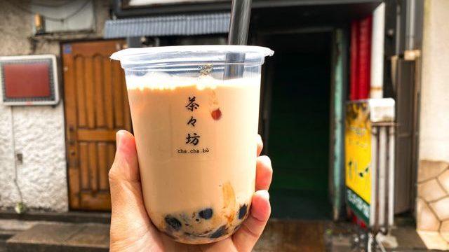 茶々坊(チャチャボウ)阿佐ヶ谷店のタピオカ