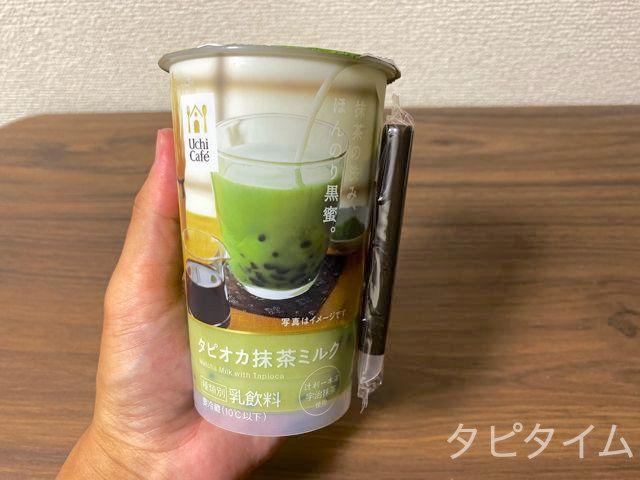 ローソンのタピオカ抹茶ミルク