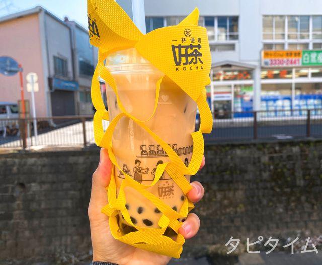 好茶(KOCHA)鷺ノ宮店のタピオカドリンク
