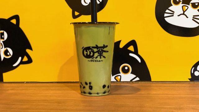 Hi茶(ハイチャ)荻窪店