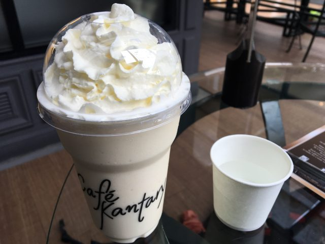 cafecantary2