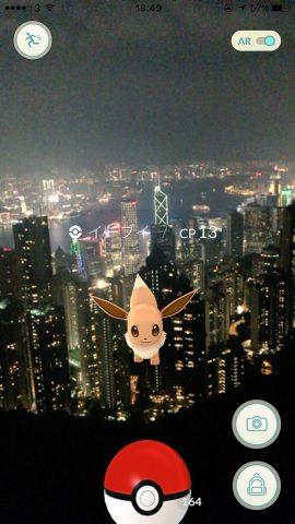 hongkongtou42