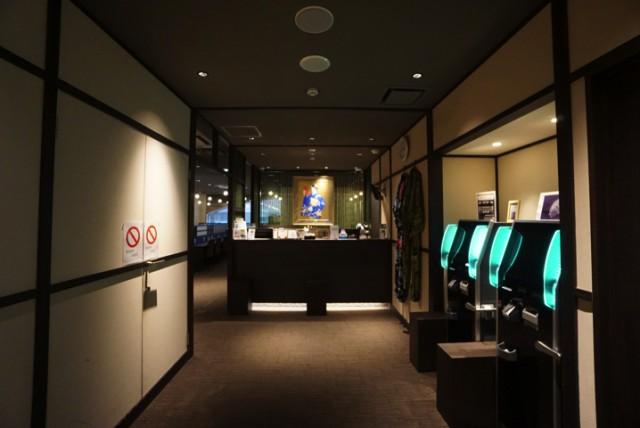 東京日本橋ベイホテル
